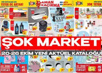 ŞOK Market 20- 26 Ekim Yüzde 50'ye Varan Devasa İndirimler Başlıyor! ŞOK Yeni Aktüel Kataloğu