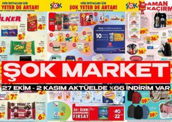 ŞOK Market 27 Ekim - 2 Kasım Aktüel Kataloğundaki Fırsatlar Kaçmaz! Bazı Ürünlerde Yüzde 66'ya Varan İndirim Müjdesi